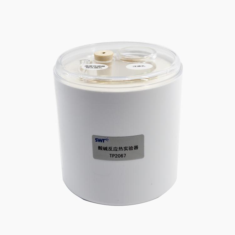 酸碱反应热实验器