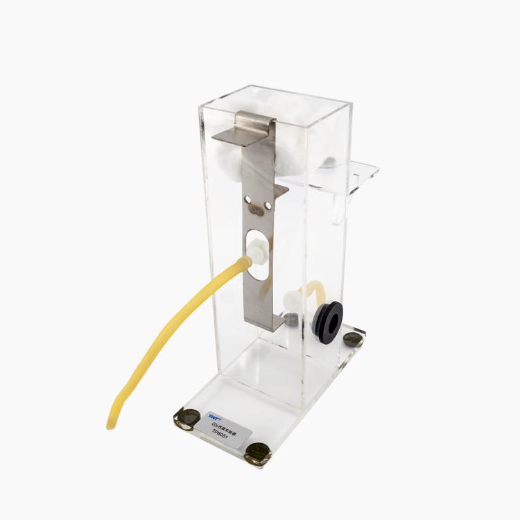 二氧化碳性质实验器